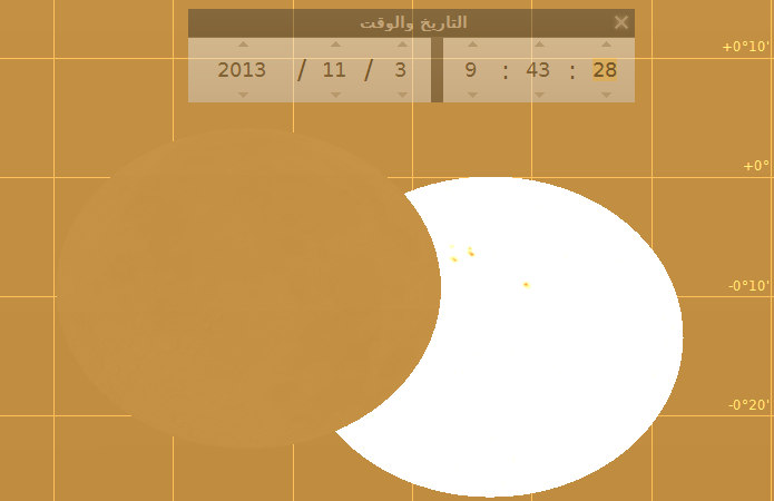 غروب الشمس في مكة